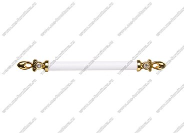 Ручка-скоба 192 мм золото/белый 834-192-V3/V6 3