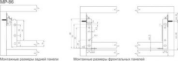 Металбокс 86*450 белый PRRESTIGE 2