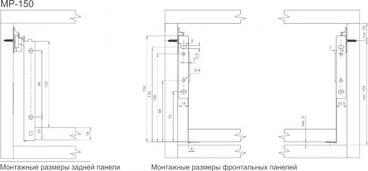 Металбокс 150*500 белый PRRESTIGE 2