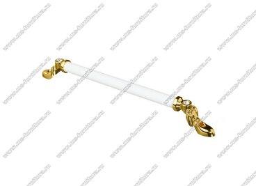 Ручка-скоба 224 мм золото/белый 834-224-V3/V6 1