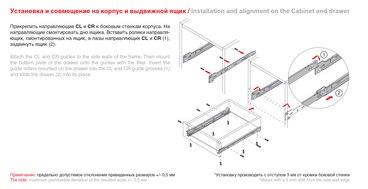 Роликовые направляющие (0,8) DS03W.1/250 2