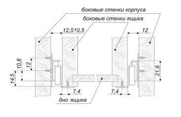 Роликовые направляющие (0,8) DS03W.1/550 5