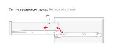 Роликовые направляющие (0,8) DS03W.1/550 4