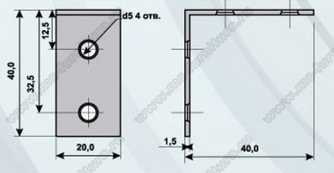Уголок мебельный металл 40х40х20, 4 отв 2