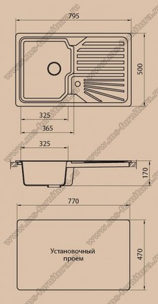 Кухонная мойка из камня G014 3