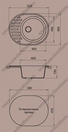 Кухонная мойка из камня G015 3