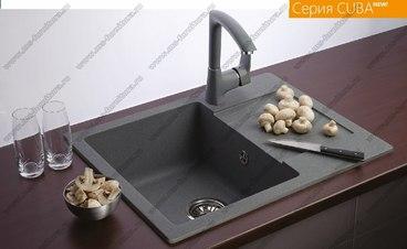 Кухонная мойка из камня G016 3