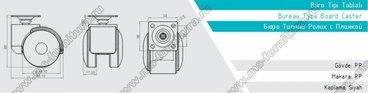 Черное пластиковое колесо d49 мм нагрузка 35 кг №411 2