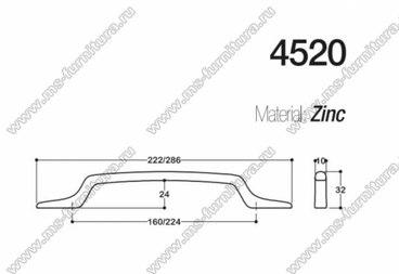 Ручка-скоба 160 мм SY4520 0160 CR 3