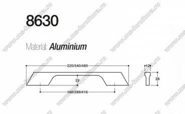 Ручка-скоба 160 мм хром SY8630 0160 CR 3