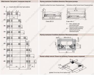 Направляющая нижнего монтажа 450 мм Modern slide GTV PB-0SHX-450-H 2