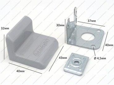 Уголок металлический + пластиковая заглушка Серый 2