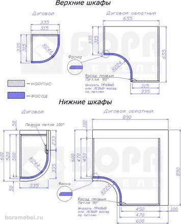 Фасад дуговой с филенкой обратный FFO-02 2