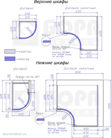 Фасад дуговой обратный с филенкой Ника 2