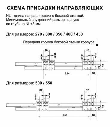 Направляющие SB04 с доводчиком, L=270мм, серый SB04GR.1/270 2