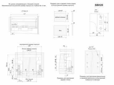 Продольный рейлинг для SB04, цвет серый, 450 мм SBR06/GR/450 2