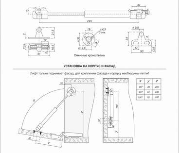 Секретерный газовый лифт GL103GR/80/3 Boyard 2