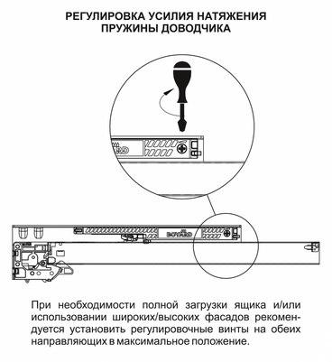 Направляющие скрытого монтажа полное выдвижение 500 B-slide DB8881Zn/500 4