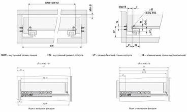 Направляющие скрытого монтажа полное выдвижение 500 B-slide DB8881Zn/500 5