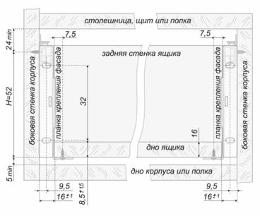 Метабокс 54х500мм белый MB05401W/500 2