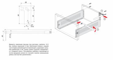 Комплект рейлингов для метабокса 400мм белый MB00081W/400 2