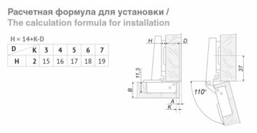 Петля slide-on накладная с обратной пружиной H690A02/0112 3
