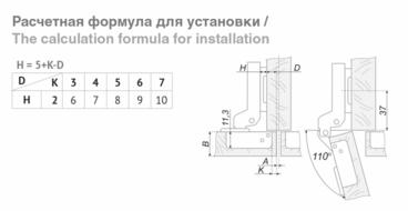 Петля slide-on полунакладная с обратной пружиной H690B02/0112 3
