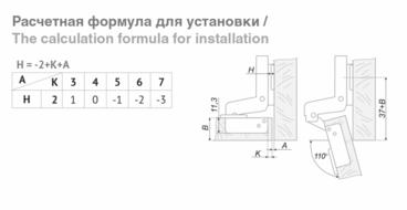 Петля slide-on вкладная с обратной пружиной H690C02/0112 3