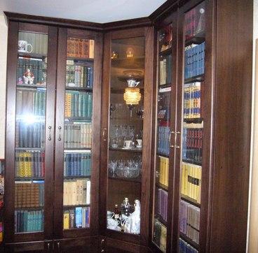 Библиотека Модерн 1