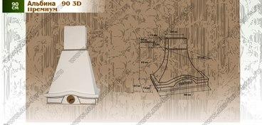 Вытяжка Альбина 90 см 3D премиум 1