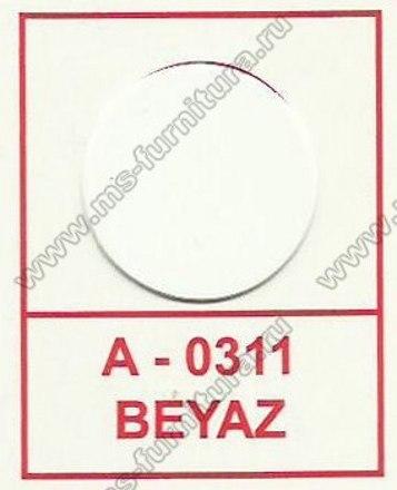 Заглушка белая ГЛЯНЕЦ 0311 1