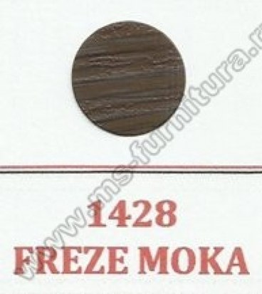 Заглушка Светлое Мокко 1428 1