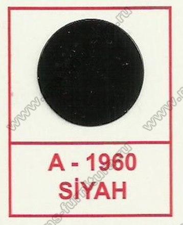 Заглушка Черный ГЛЯНЕЦ 1960 1