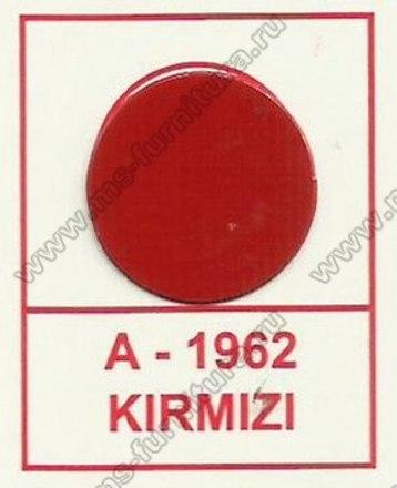 Заглушка Красный ГЛЯНЕЦ 1962 1