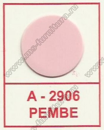 Заглушка Розовый 2906 1