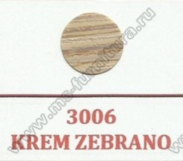 Заглушка Зебрано кремовый 3006 1