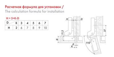 Петля slide-on полунакладная без пружины для фасада с толкателем H691B02/0112 2