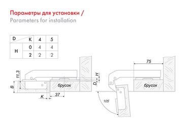 Петля NEO 90 градусов для фальш панели с доводчиком без ответной планки H74202 2