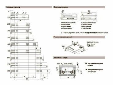 PB-0FPO-550 Направляющая скрытого монтажа 550 мм полного выдвижения PUSH TO OPEN Modern Slide GTV 3