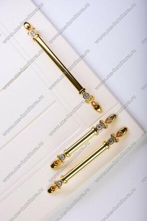 Ручка-скоба 128 мм золото/золото 834-128-V3/V3 5