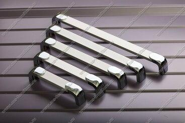 Ручка-рейлинг 224 мм алюминий+хром 14.357 6