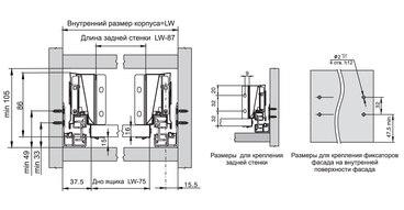Направляющие SB08 с доводчиком, L=500 мм, серый SB08GR.1/500 2