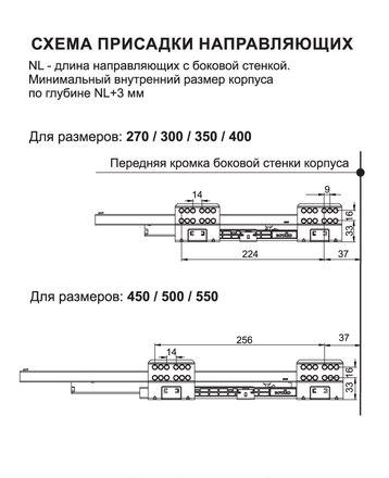Направляющие SB08 с доводчиком, L=450 мм, серый SB08GR.1/450 4