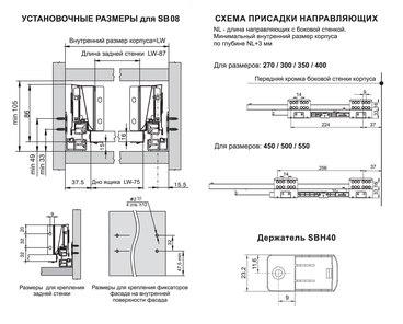 Продольный рейлинг для SB08 цвет серый 400 мм SBR08/GR/400 3