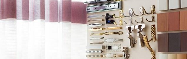 Мебельная фурнитура в ассортименте